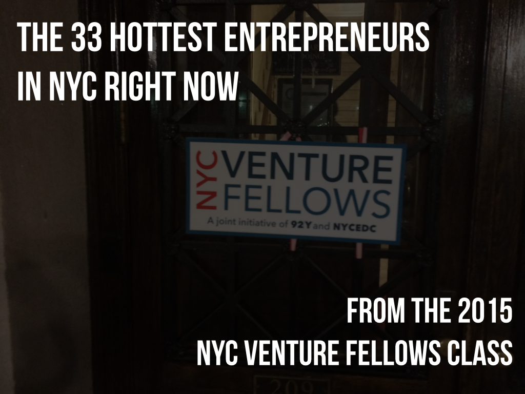 2015 nyc venture fellows.001