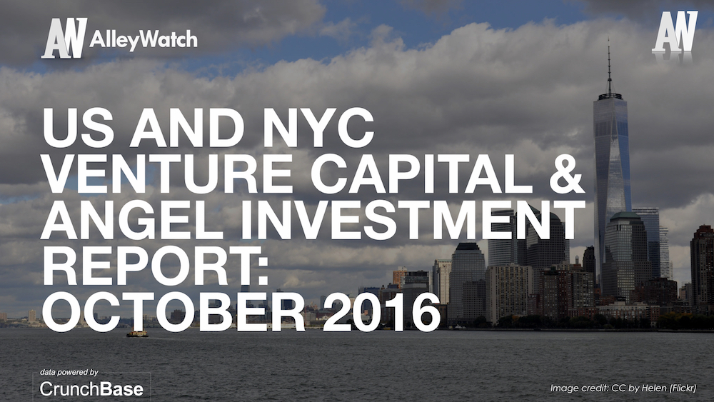 alleywatch-october-2016-new-york-and-us-venture-capital-angel-investment-analysis-002