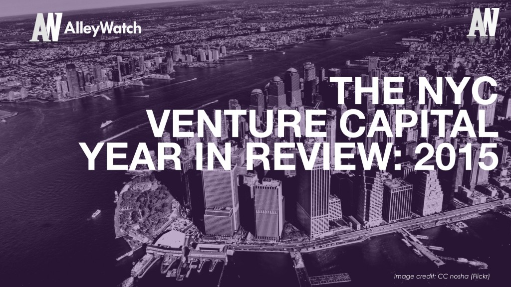 The NYC Venture Capital Year in Review_2015.002