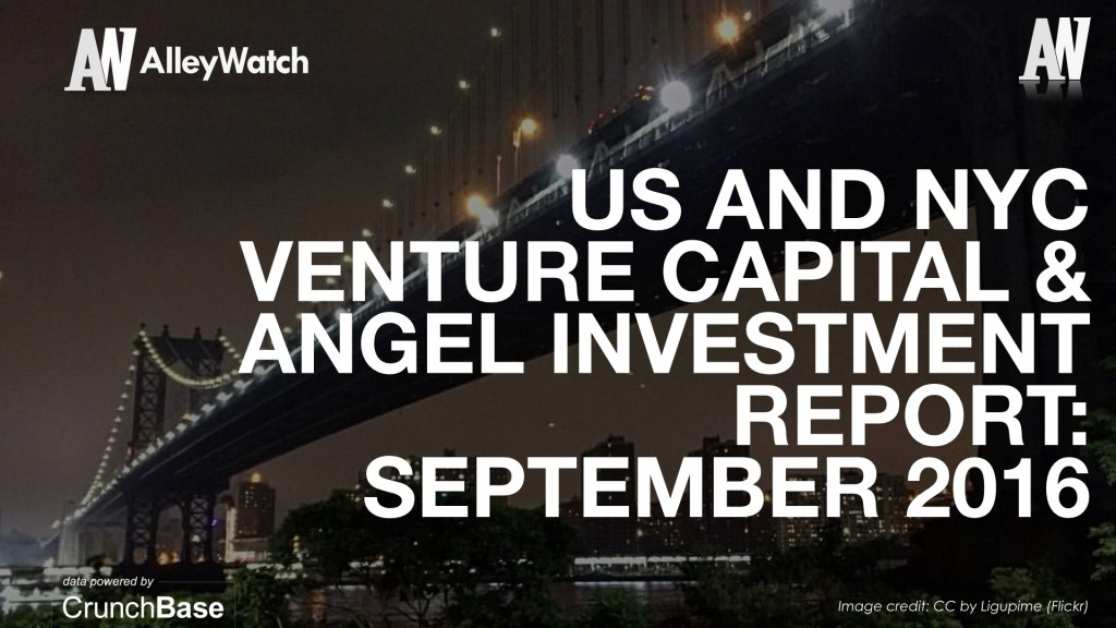 alleywatch-september-2016-new-york-and-us-venture-capital-angel-investment-analysis-002