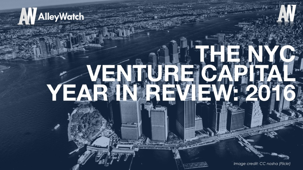 The NYC Venture Capital Year in Review_2016.002