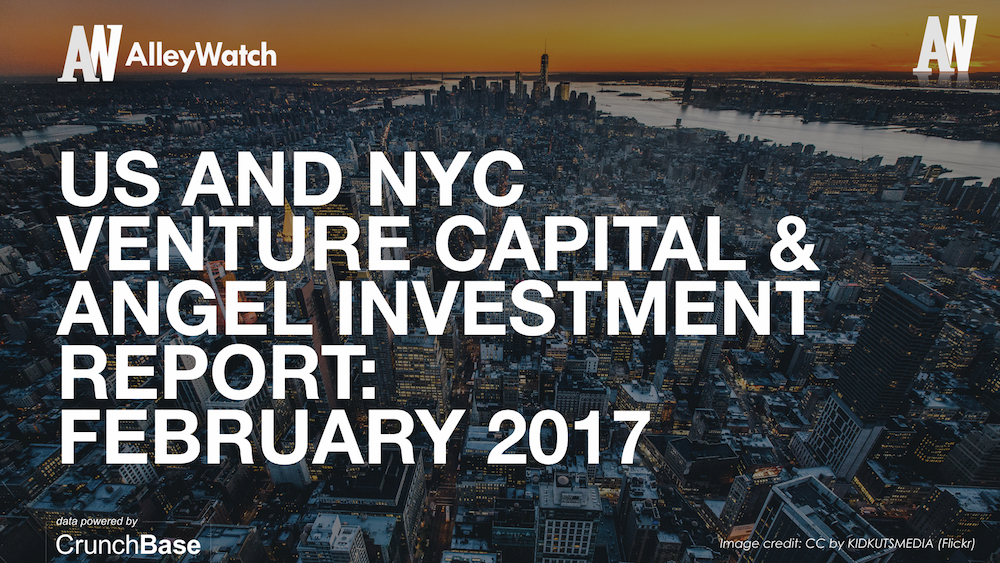 AlleyWatch February 2017 New York and US Venture Capital & Angel Investment Analysis.002